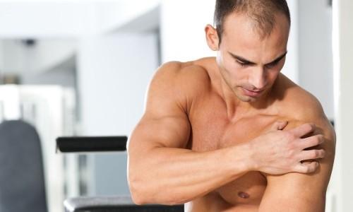 Разрыв плечевых связок