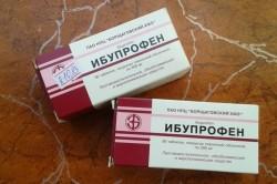Ибупрофен при ушибе грудной клетки
