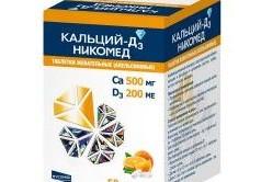 Витамины Кальций-Д3 Никомед для сращивания костей при переломах