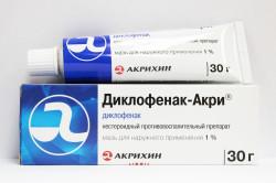 Диклофенак для лечения ушибов