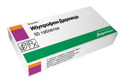Ибупрофен при переломе ребер для обезболивания